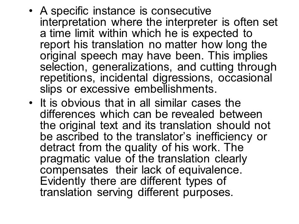 difference between semantics and pragmatics pdf
