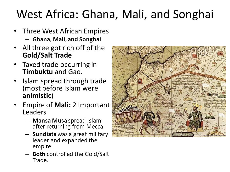Three west african kingdoms essay example