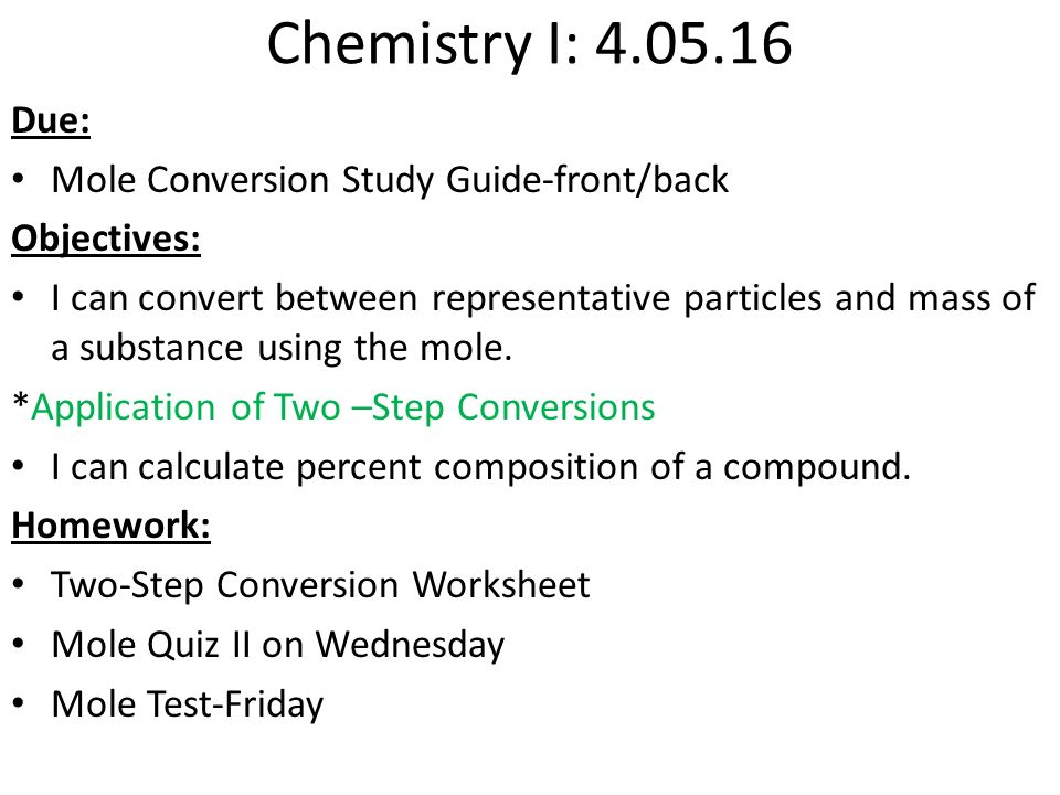 Objectives Chemical Reaction Examwill include lab from yesterday – Percent Composition by Mass Worksheet