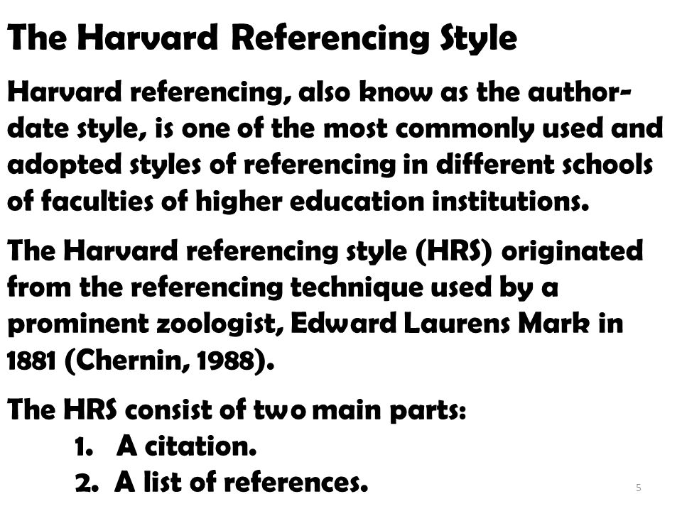 reference essay harvard style