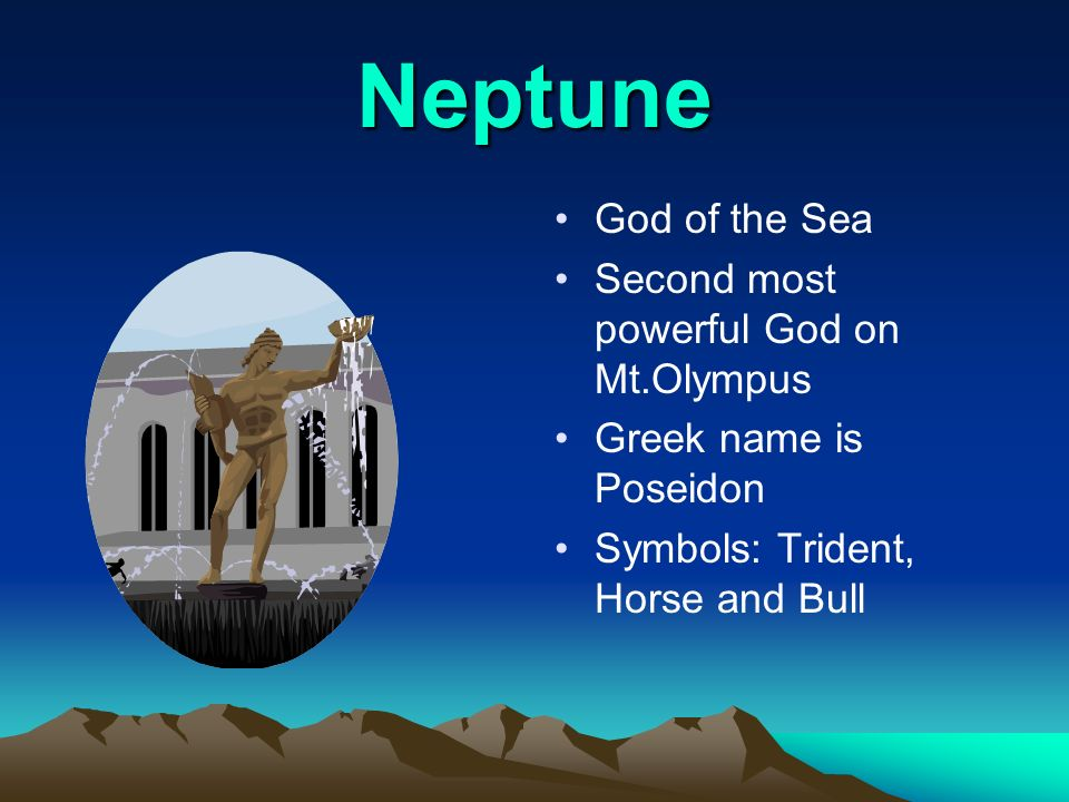 Roman Mythology Ppt Video Online Download