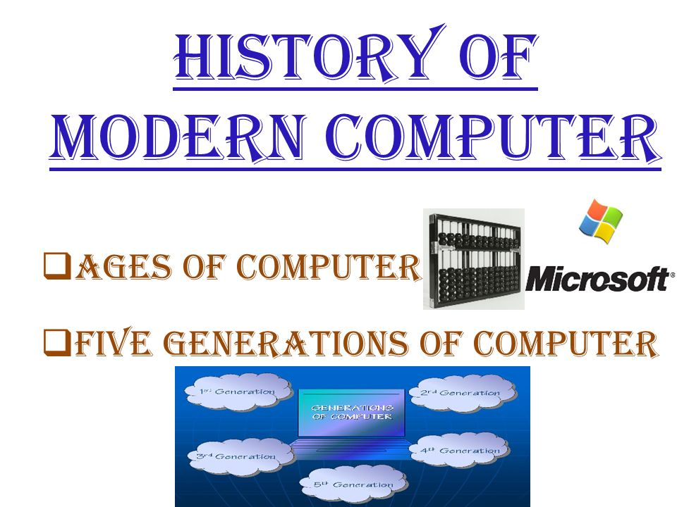 a look at the history of modern computers This is called the harvard architecture after the harvard mark i computer modern von neumann computers display some traits of the harvard  history of computer .