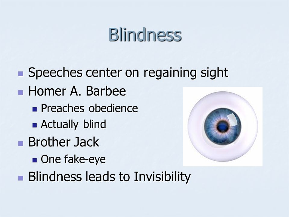 blindness invisible man essay