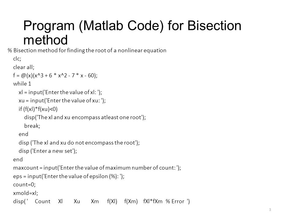 Numerical Analysis/Bisection Method MATLAB Code
