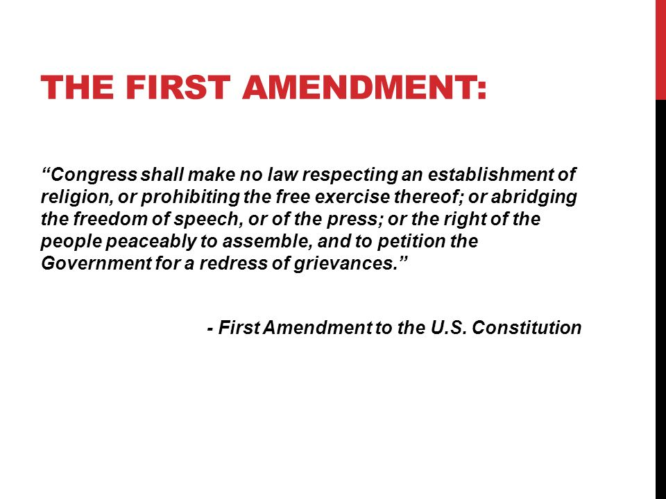 an analysis of the speech of first amendment of the constitution Shmoop: us constitution first amendment summary analysis of first amendment by phd and masters students from stanford, harvard, berkeley.