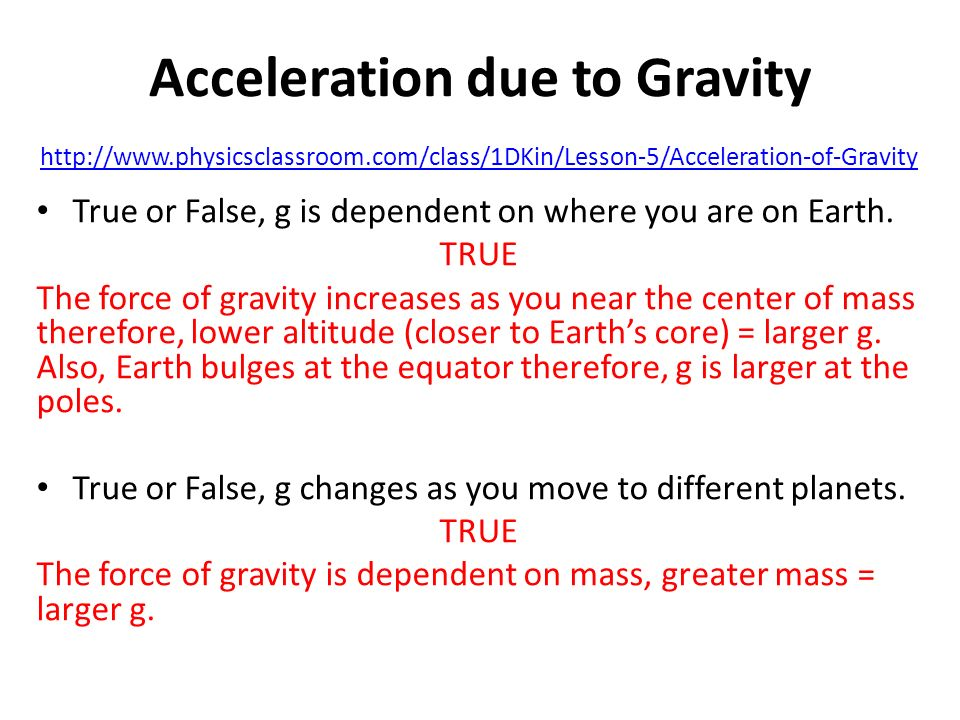 how to find the acceleration using force and mass