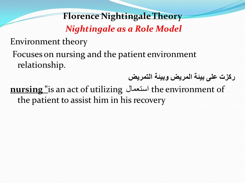 florence nightingale theory on nutrition and metabolism (head of child metabolism and nutrition subject),  music theory music theory  grup florence nightingale hastaneleri.