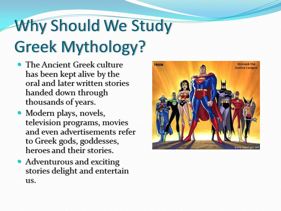 an introduction to the analysis of the mythology of the existence of a deity Essays - largest database of quality sample essays and research papers on god lives in the panch.