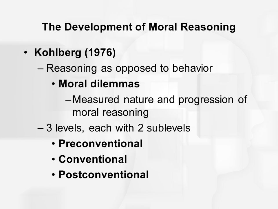 Moral Development Research Paper Starter