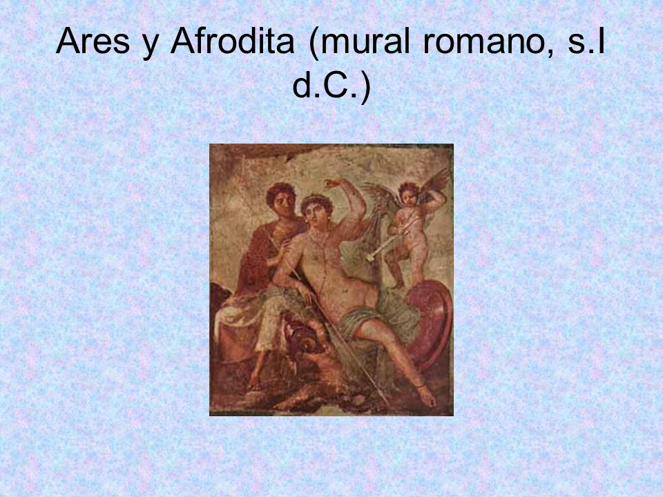 Ares y Afrodita (mural romano, s.I d.C.)