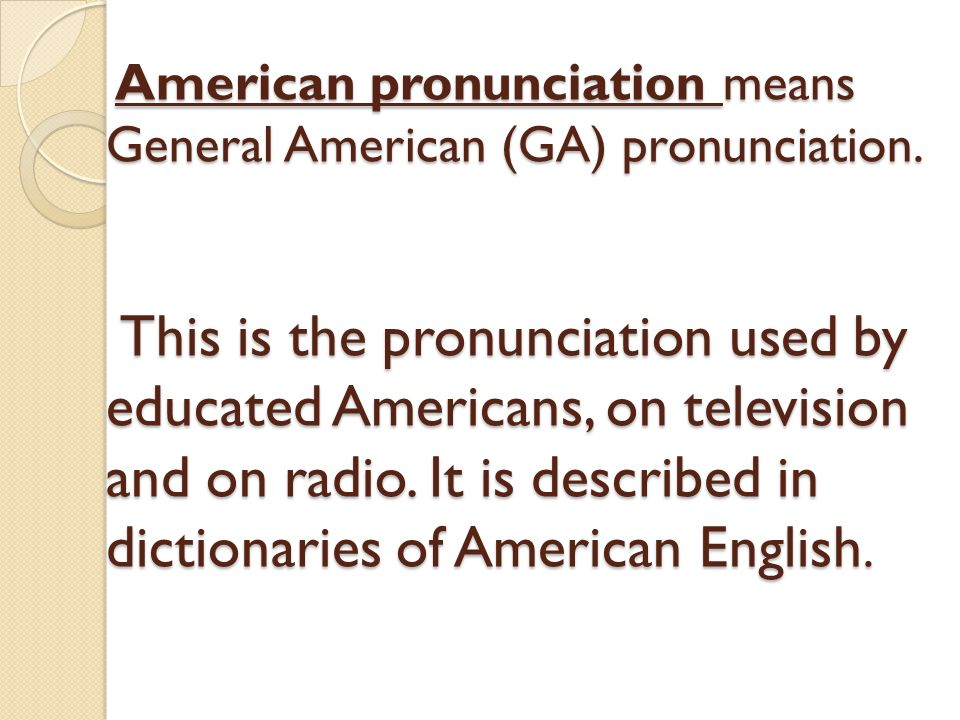 American English: its lexical peculiarities. Analogues and variants in translation.