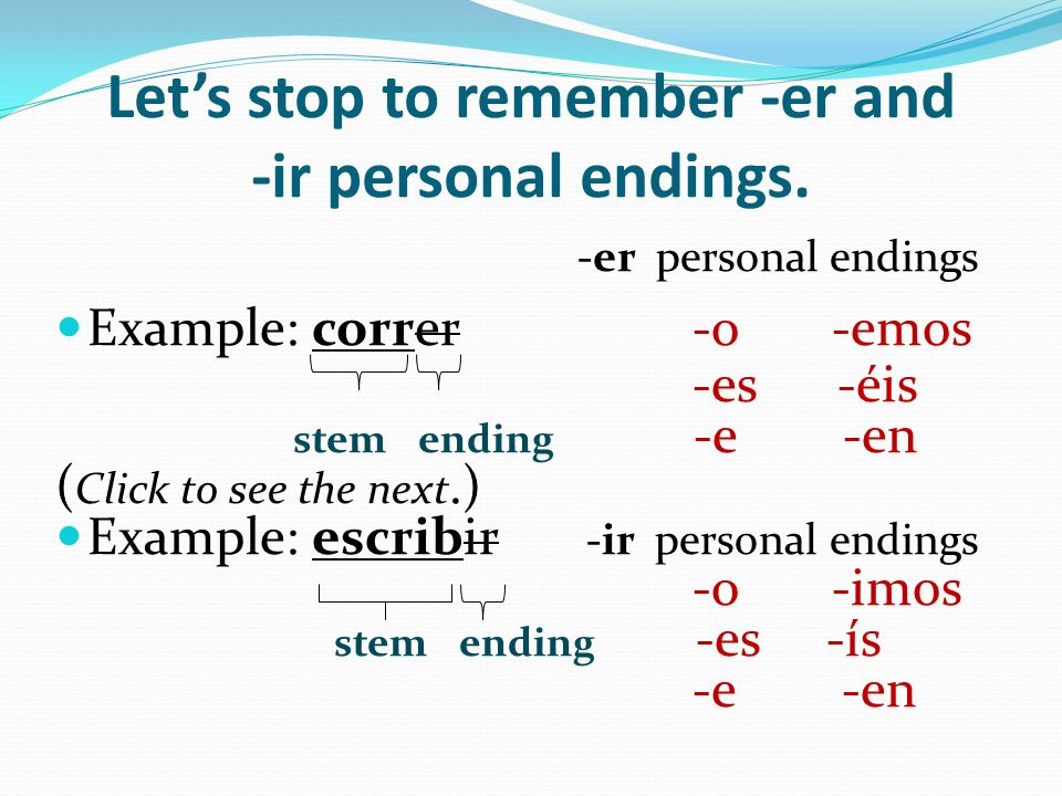 Let's stop to remember -er and -ir personal endings.