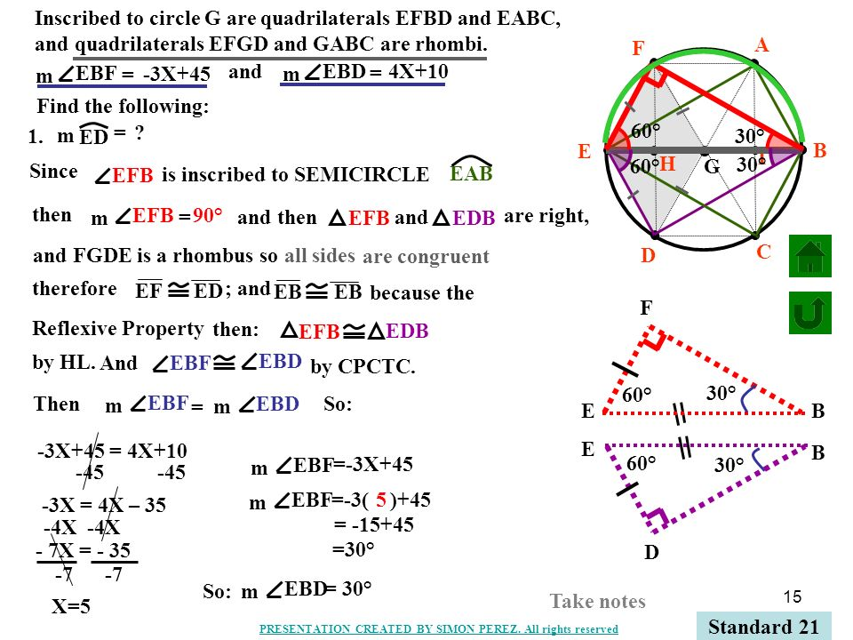 and FGDE is a rhombus so all sides EFB