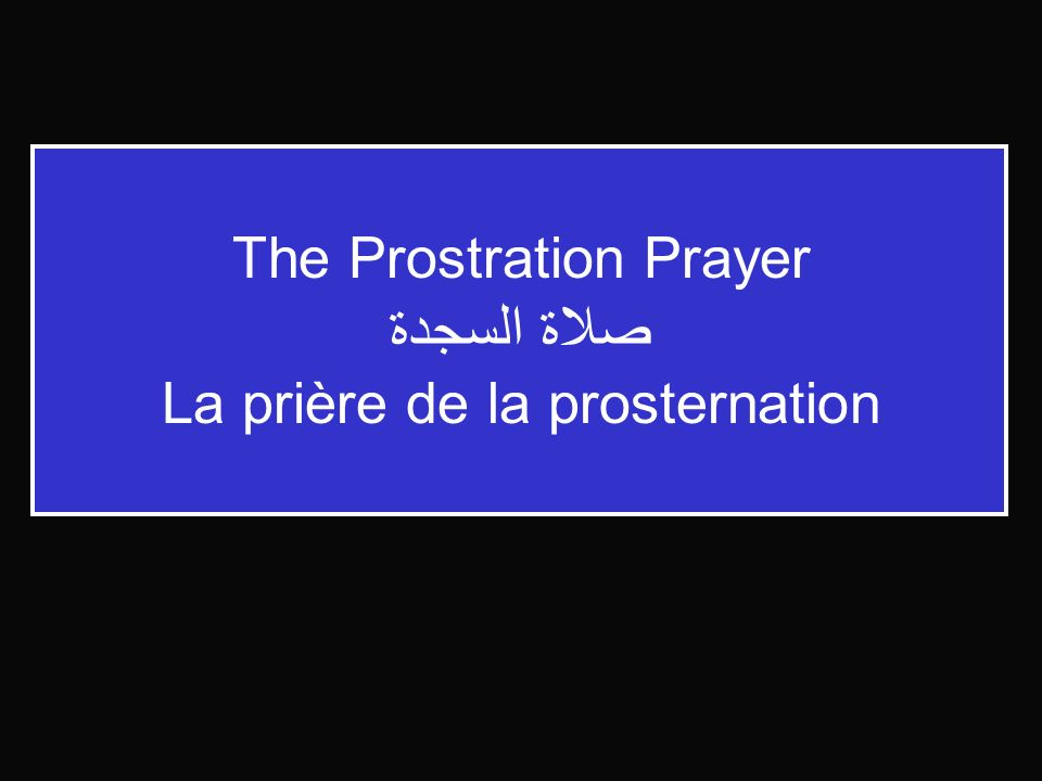 The Prostration Prayer