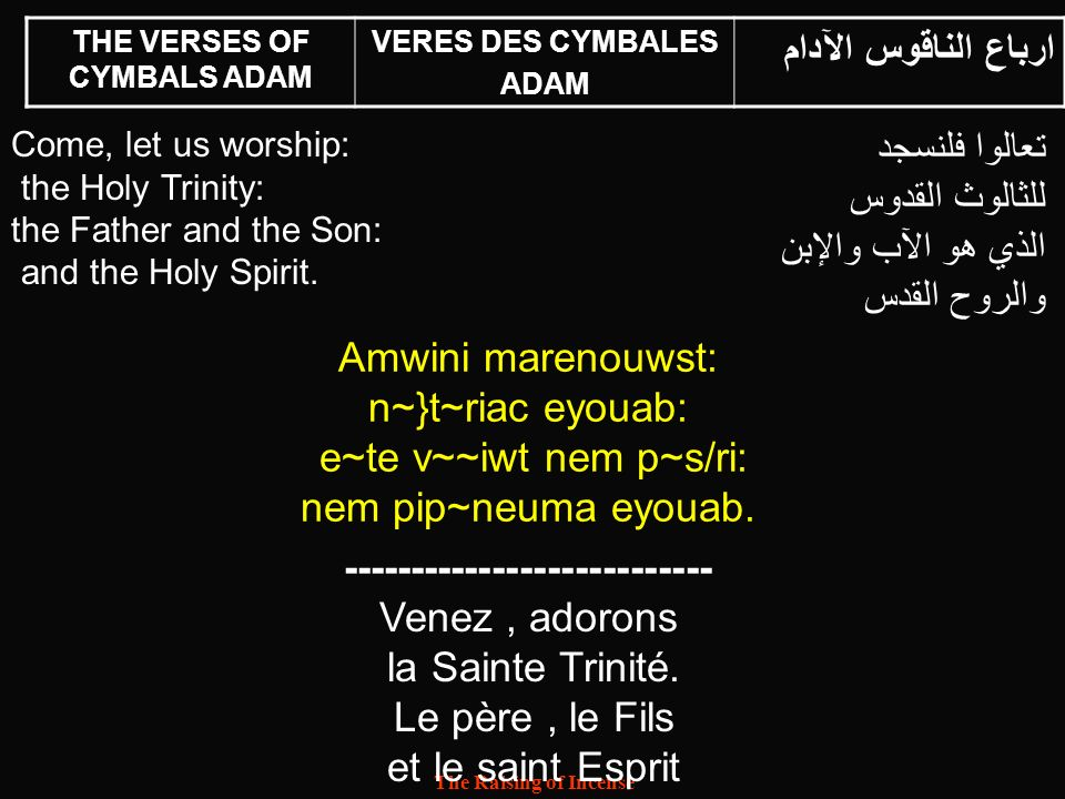 THE VERSES OF CYMBALS ADAM