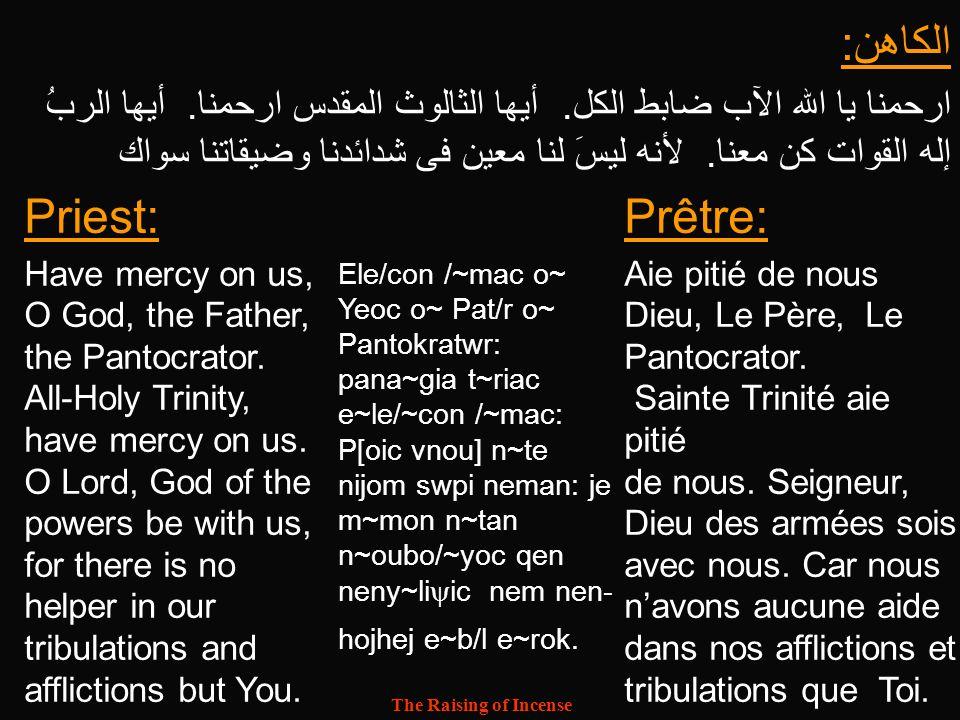الكاهن: Priest: Prêtre: