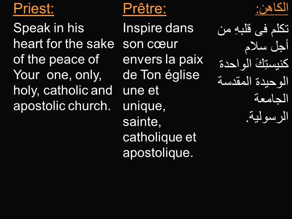 Priest: Prêtre: الكاهن: