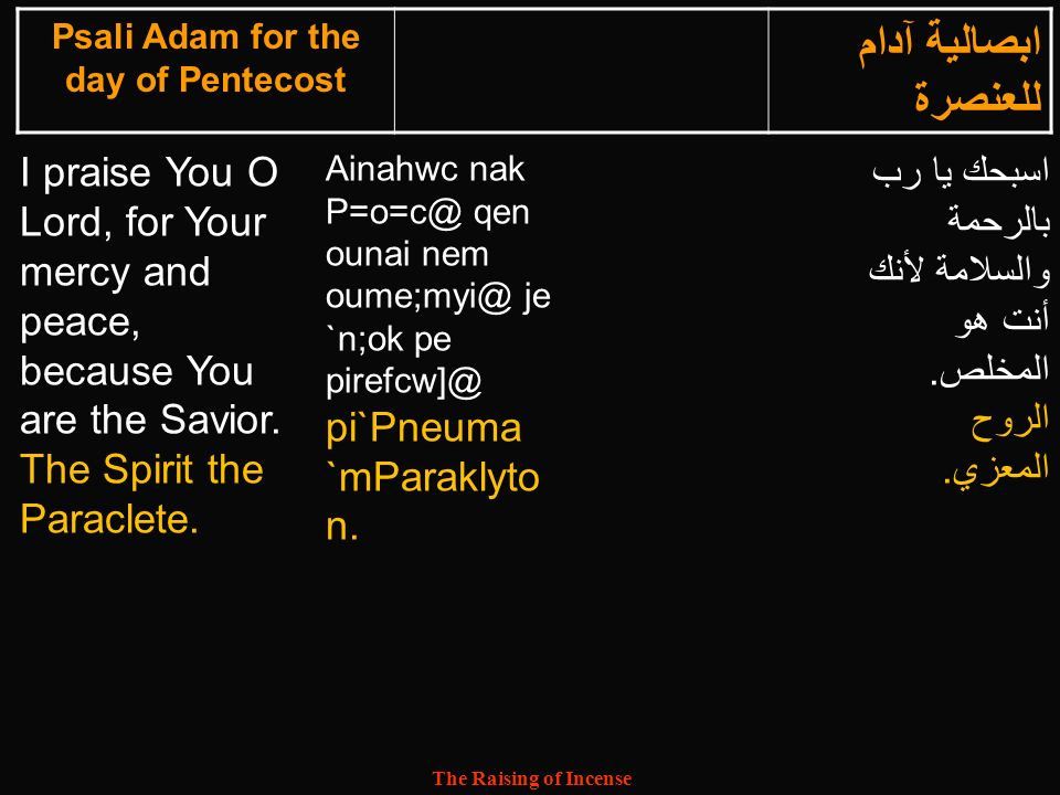 Psali Adam for the day of Pentecost