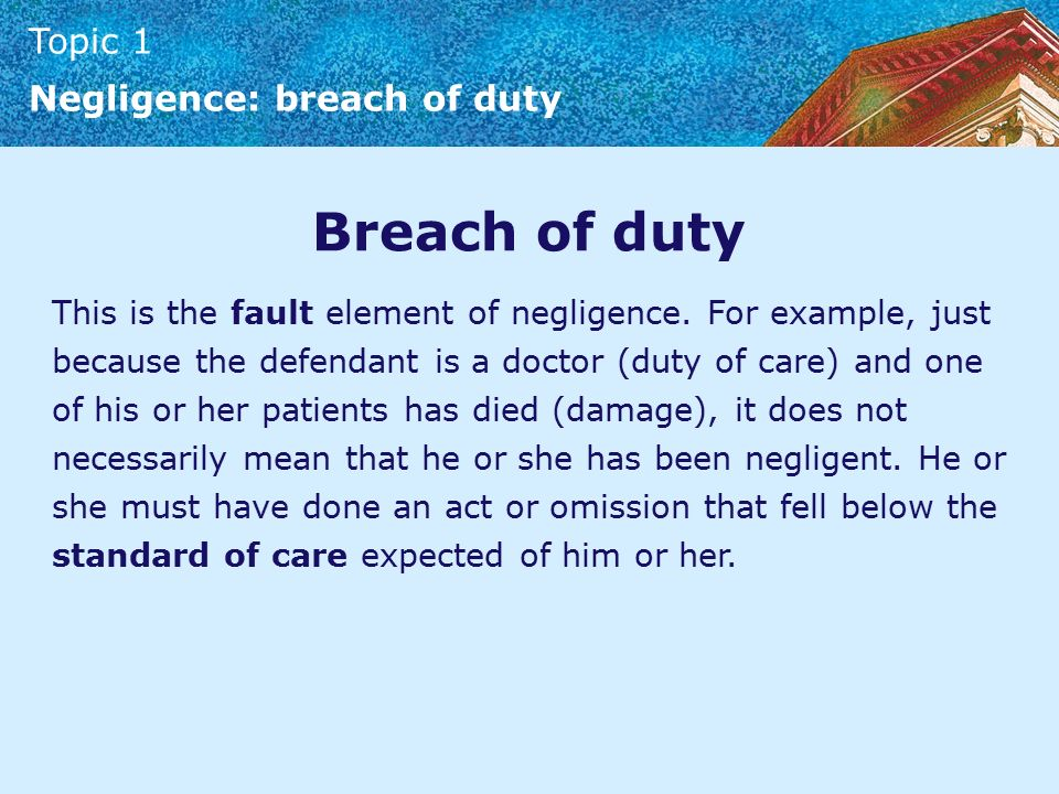 negligence duty of care essay Torts outline negligence (elements: duty, breach, causation, scope of liability, damages) duty 1 general duty of reasonable care a imposed on all persons not to.