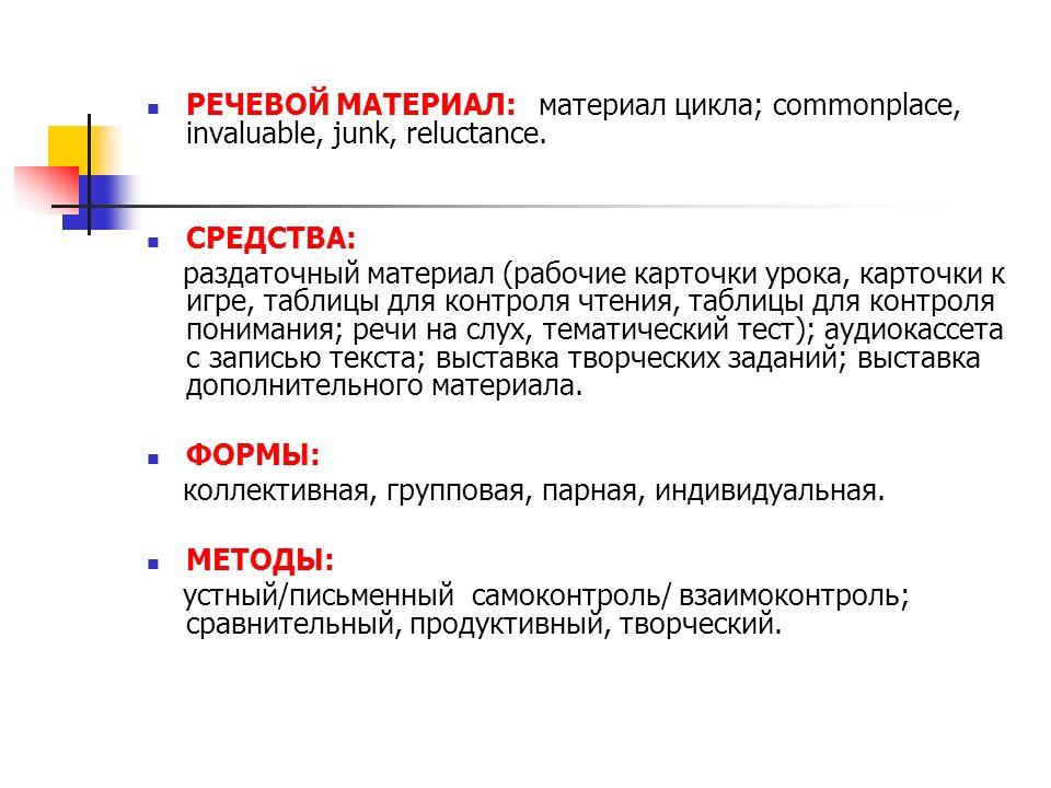 Контроль навыков чтения по английскому языку 3 класс