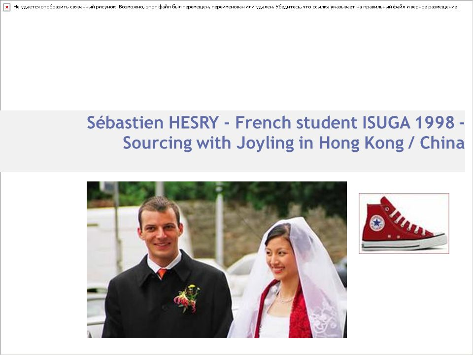Sébastien HESRY - French student ISUGA 1998 - Sourcing with Joyling in Hong Kong / China
