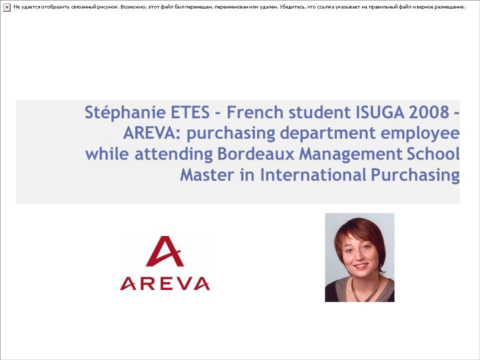 Stéphanie ETES - French student ISUGA 2008 - AREVA: purchasing department employee