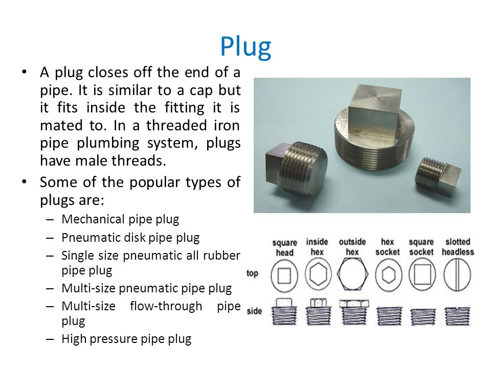 High Pressure Flow Iron : Pipe specials ppt video online download