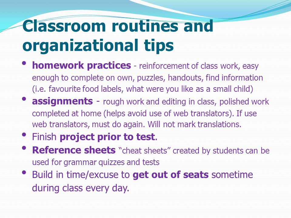 Classroom routines and organizational tips