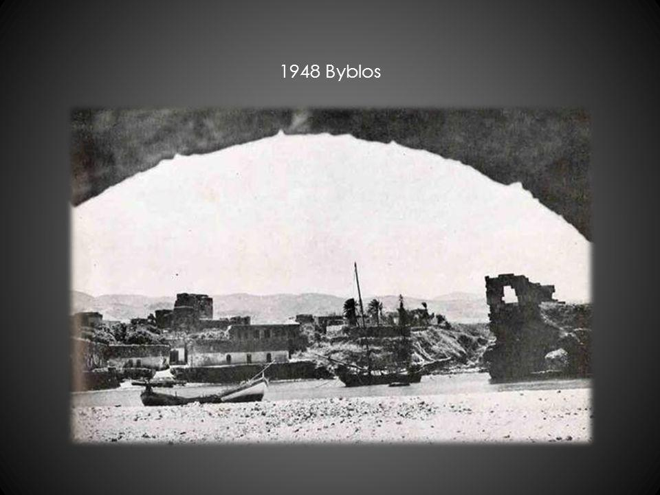 1948 Byblos