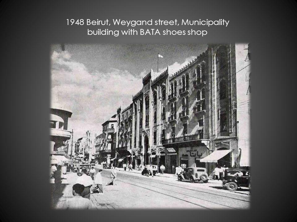 1948 Beirut, Weygand street, Municipality building with BATA shoes shop