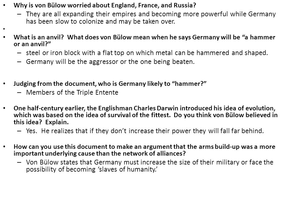 Germany will be the aggressor or the one being beaten.