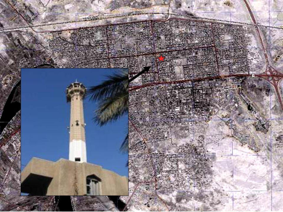 FALLUJAH VIGNETTE #5 - Mosque Desecration