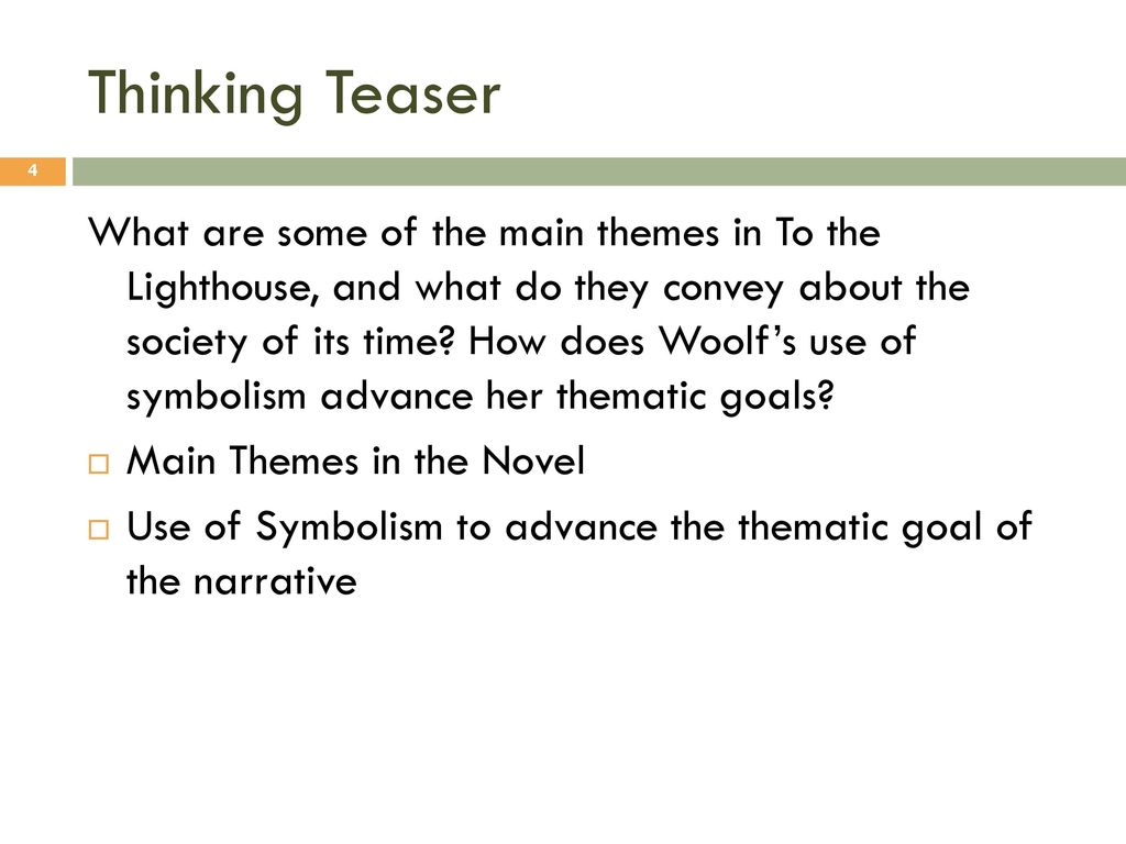 Novel ii lecture 13 based on movie to the l ppt download 4 thinking biocorpaavc Choice Image