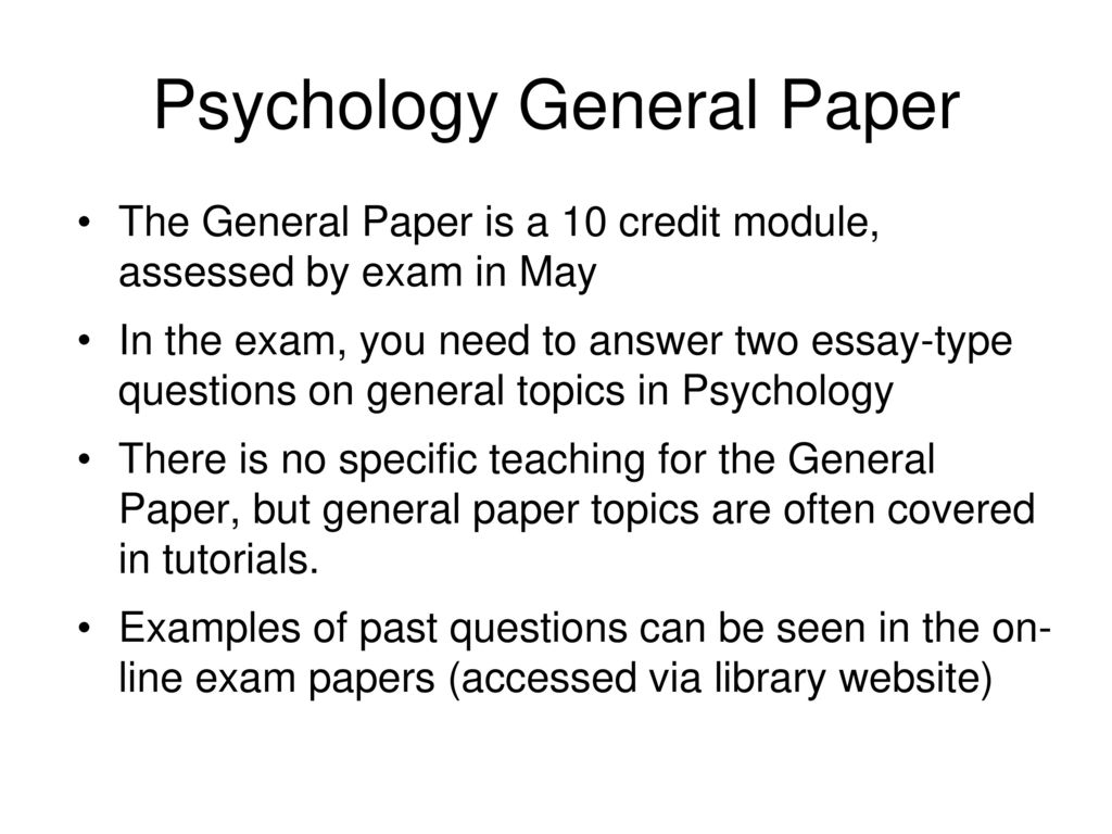psychology interview essay