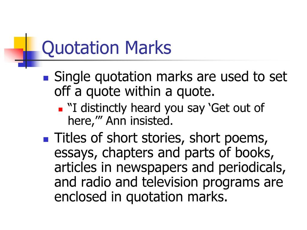 essay underline or quotation marks