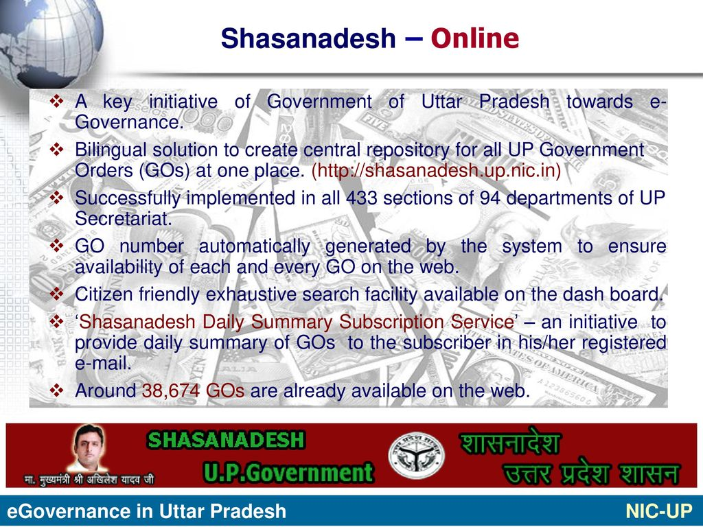 Enormity of our district ppt download shasanadesh online a key initiative of government of uttar pradesh towards e governance aiddatafo Images