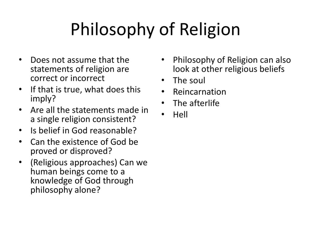 philosophy of religion This blog is mostly concerned with philosophy of religion so, i guess i should  take a moment to give a bird's eye-view view of what the heck.