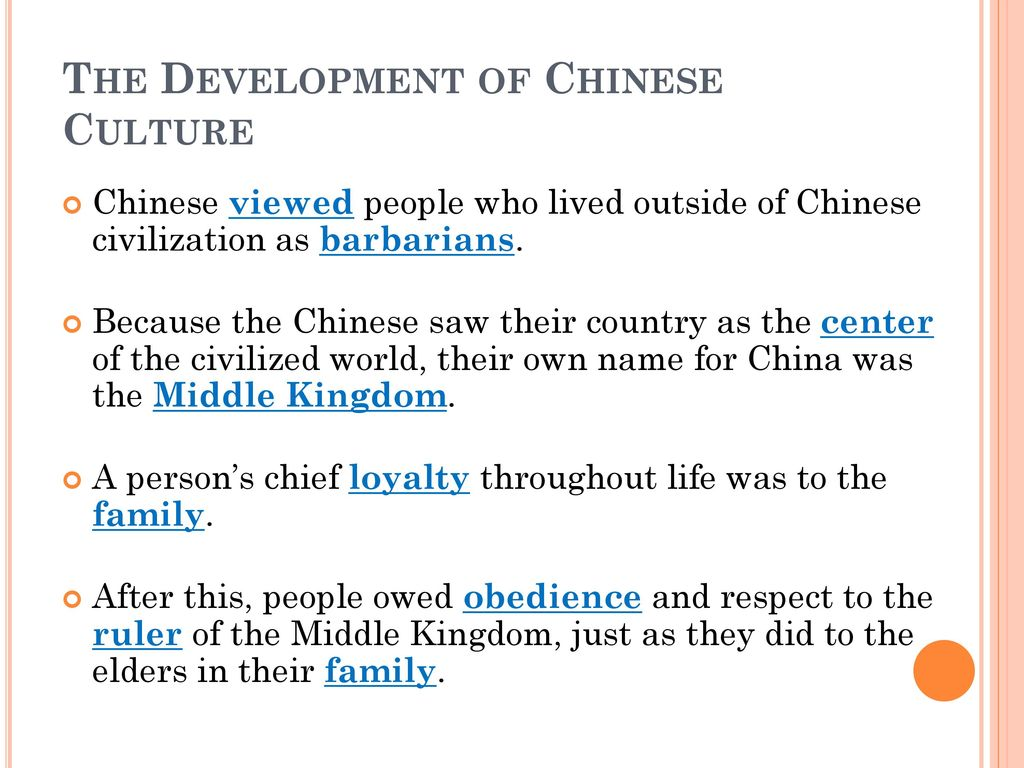 Geography and early culture ppt video online download the development of chinese culture biocorpaavc Images