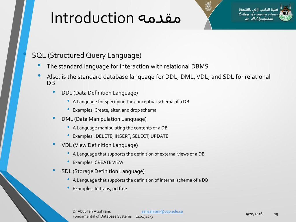 Introduction مقدمه Sql Structured Query Language