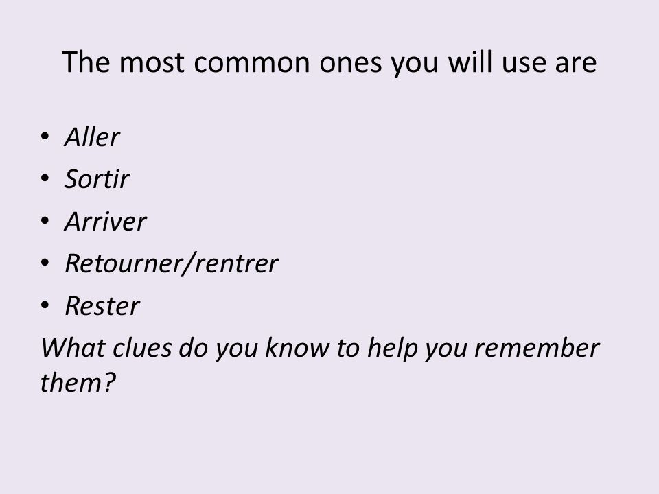 The most common ones you will use are