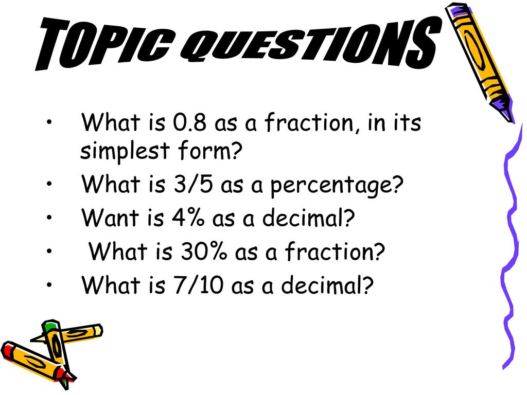 GCSE Maths Facts To Remember. - ppt download