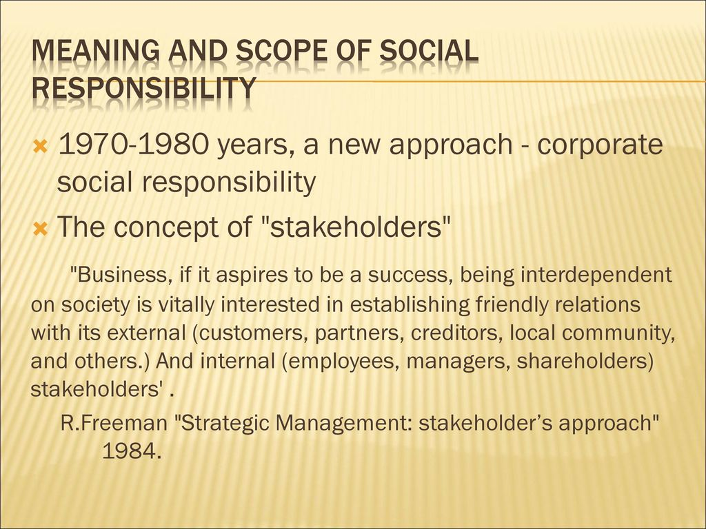 an organisations success is attributed to its corporate social responsibility Starbucks with corporate social responsibility (csr) company s success over the years with special reference to csr key words: organizations it is concerned with how a company tries to be beneficial to all its stakeholder.