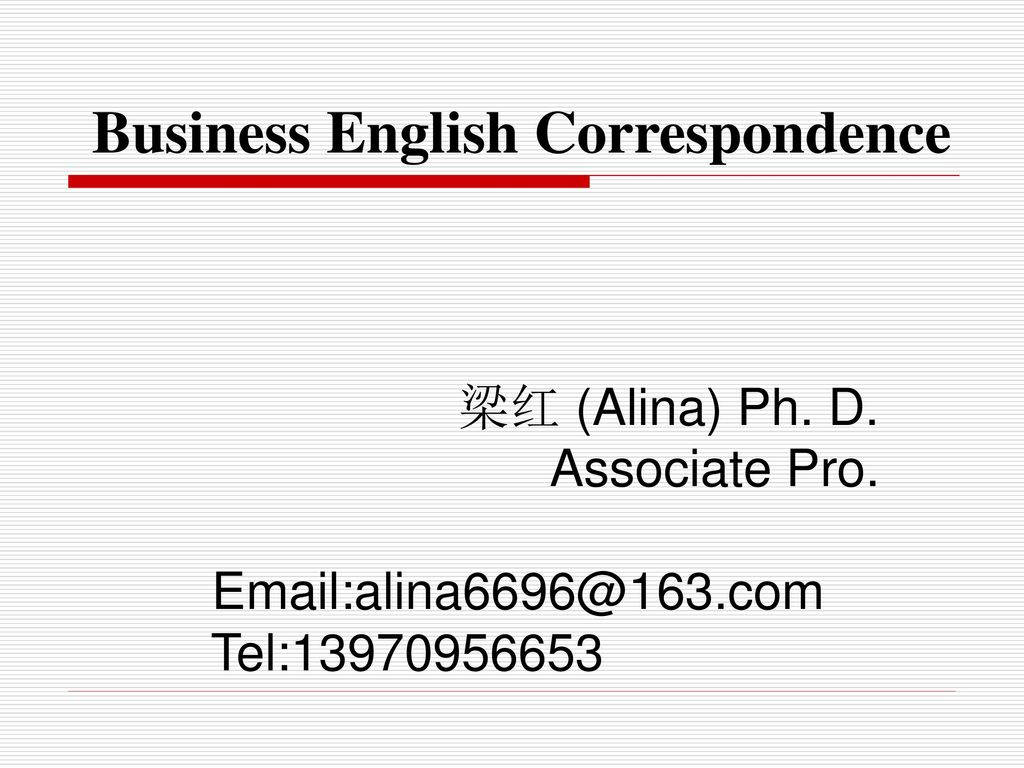 business english correspondence This resource covers the parts of the basic business letter and provides three sample business letters.