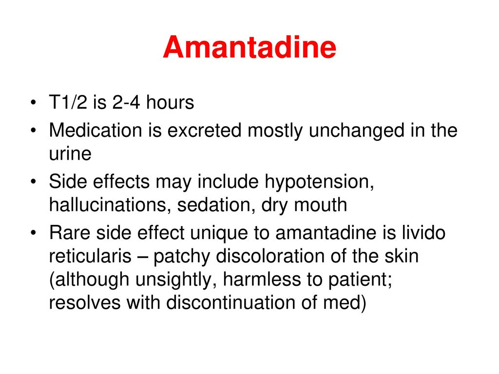 Amantadine Poisoning Side Effects