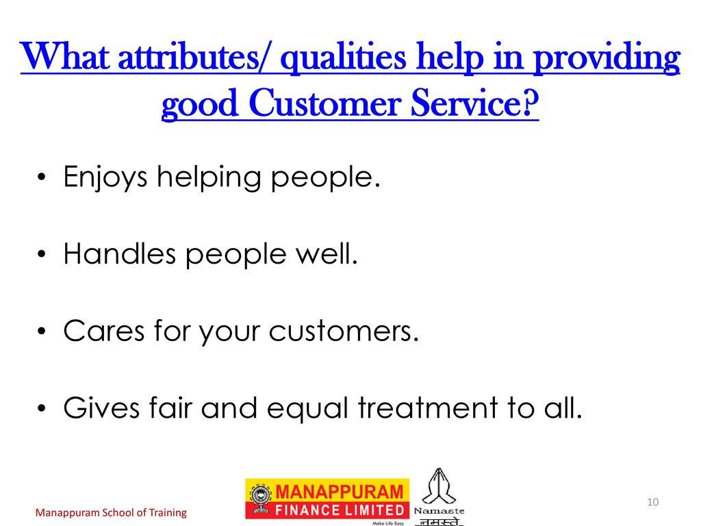 customer service qualities