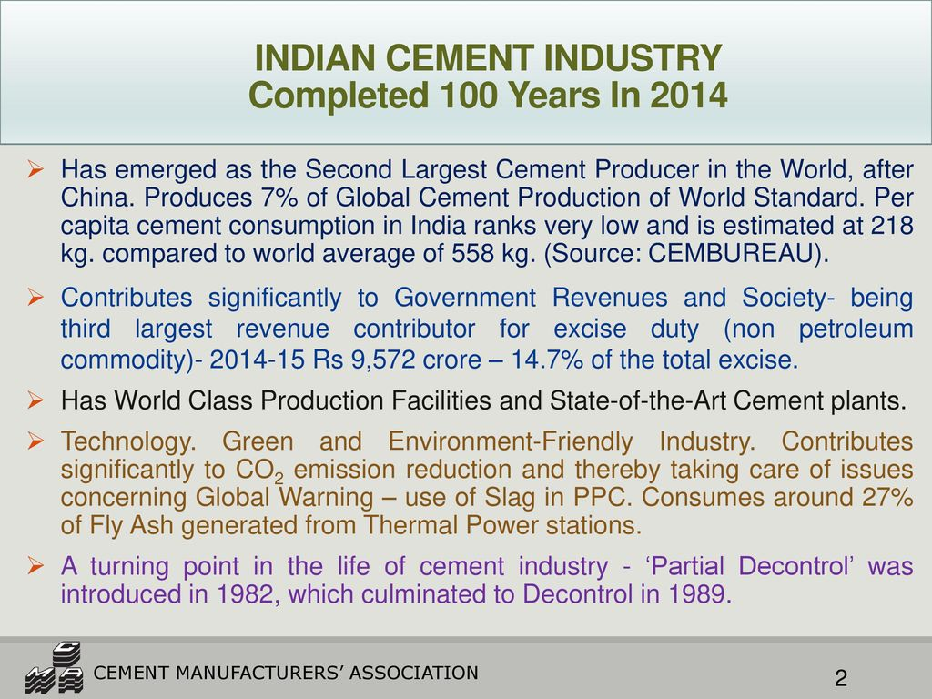Importance of Coal for Cement Sector: - ppt download