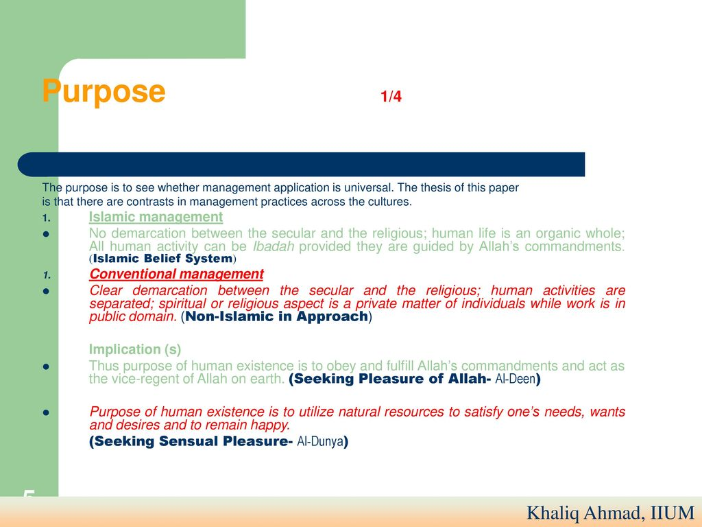 Management From Islamic Perspective Ppt Download