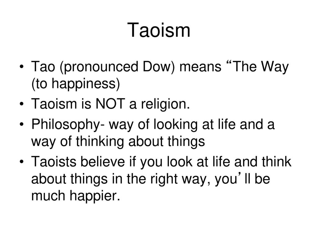 a look at the practice of taoism A look at what makes taoism's approach to working with opposites - as a fluid and ever-shifting dance of opposites - such a liberating one  gender & the tao  a closer look at the masculine/feminine polarity, and the role of women in taoist practice.