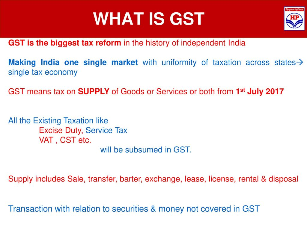 exchange gst will apply in india