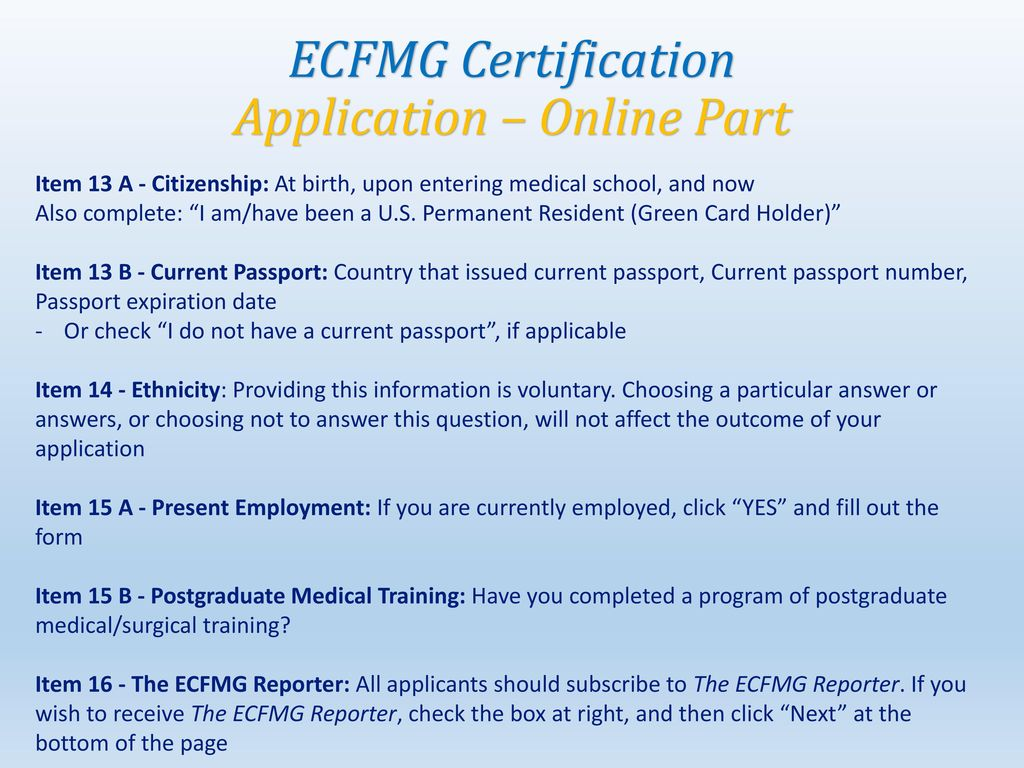 Ecfmg certification step by step guide ppt download 17 application online part 1betcityfo Choice Image